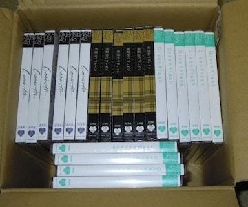 ◆CD◆AKB48関連22枚セットA(新品)