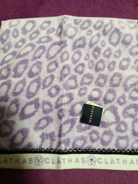 新品 CLATHAS  クレイサス タオル ハンカチ ひょう 紫