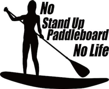 ステッカー No Stand Up Paddleboard No Life (スタンドアップパドル)4