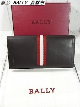 お買い得良品本物新品BALLYバリー レザー長財布チョコレートカーフ