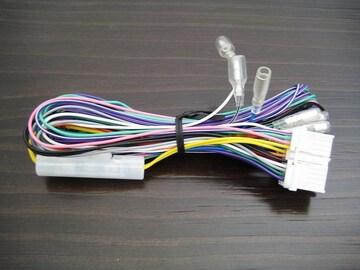 アゼスト クラリオン MAX730,735,930,420,430等ナビ用 電源配線