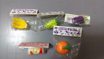 未使用 イワコー消しゴム5個セット 果物 シェイク 文具