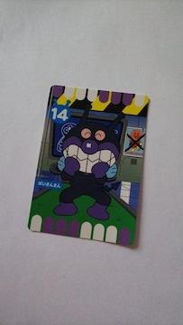 バイキンマン カード
