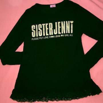 ♯SISTER Jenni♯裾レースもメチャ可愛薄手ロンT 160 ジェニィ ジディ