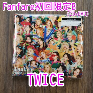 送料込 ★ TWICE「Fanfare初回限定盤B(CD+DVD)」