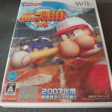Wii!箱説あり!実況パワフルプロ野球Wii!ソフト!
