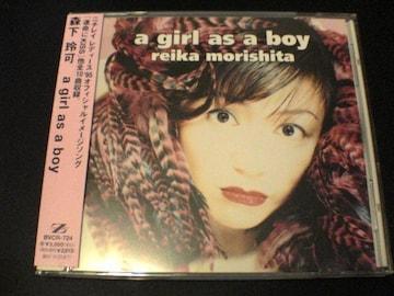 森下玲可CD a girl as a boy