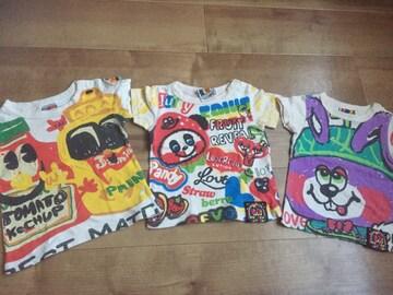ラブレボ・JAM*Tシャツ3点セット*80