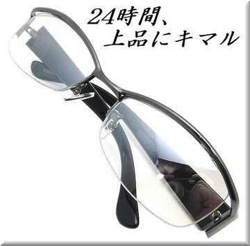クリア系/ハーフミラー/サングラス/メンズ/ケース付◆glsm02cl
