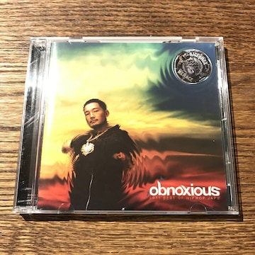 【obnoxious】Mixed by DJ GEORGE