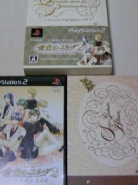 PS2 金色のコルダ2 プレミアムBOX / プレイステーション2 ネオロマンスゲーム