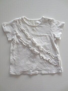 即決/COMME CA FOSSETTE/フォーマル半袖フリルTシャツ/白/80