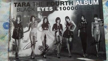 T-ARA THE FOURTH CD ALBUM 全員実筆サイン入り+オマケ