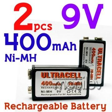 プラグ式マルチ充電器+Ni-MH 400mAh 9V 充電池 2個セット