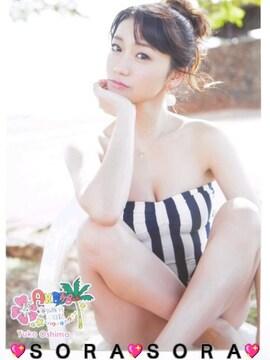 【AKB48 大島優子】海外旅行日記〜ハワイはハワイ〜DVD特典生写真�J