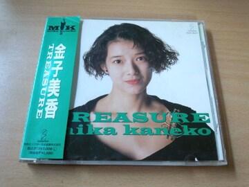 金子美香CD「TREASURE トレジャー」廃盤