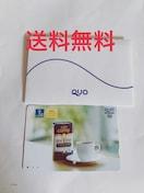 クオカード 500円 未使用 新品