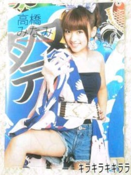 AKB48上質クリアファイル高橋みなみ