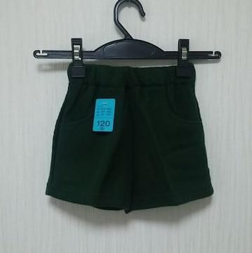未使用 キッズ 120cm やわらか ニット地 パンツ ズボン NO.34