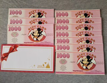 TDR♪ディズニーギフトカード 1000円10枚