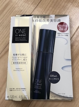 ONE BY KOSE*薬用保湿美容液.120ml &美容液マスク2枚セット☆