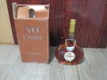 未開栓 XO Chabot シャボー アルマニャック 古酒 700ml
