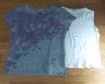☆Levi's/リーバイス Tシャツ&PRIMITIQUE ノースリーブの2枚セット