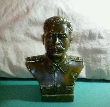 ブロンズ像 スターリン 旧ソ連の第2書記長(当時) ヨシフ・スターリンのブロンズ像