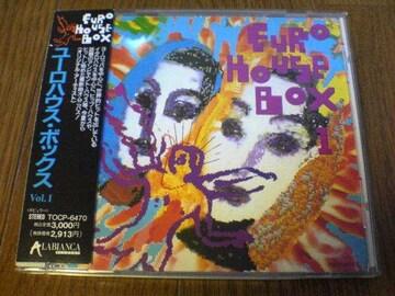 CD ユーロハウス・ボックスVol.1