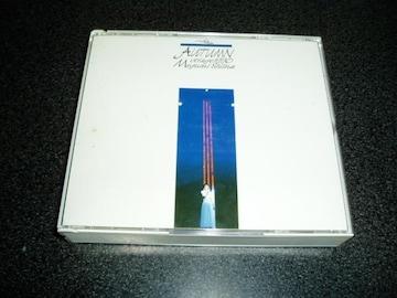 CD「椎名恵/AUTUMN volage 1990」2枚組