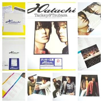 【初回盤】Hatachi★タッキー&翼 封入特典あり