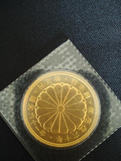天皇陛下御在位60年記念10万円金貨&1万円銀貨ブリスターパック