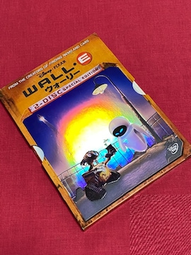 【送料無料】ディズニー「ウォーリー」(初回版DVD2枚組)