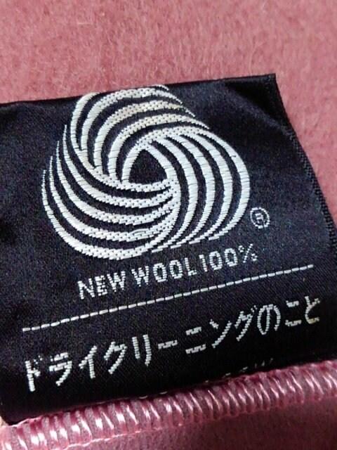セリーヌ 毛布 毛100  140×200 西川産業