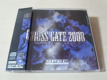CD「CROSS GATE 2008」 摩天楼オペラ,Versailles ビジュアル系●