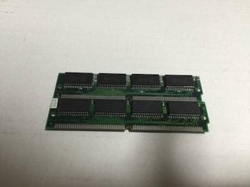 E−mu E5000用64MBメモリペア 中古品