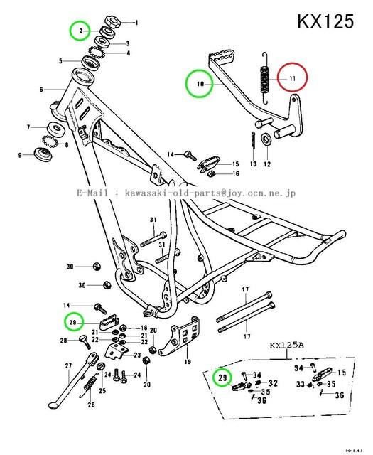 カワサキ KX125 KX250 ブレーキペダルリターン・スプリング 絶版 < 自動車/バイク