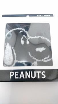 PEANUTS★スヌーピーミニタオル