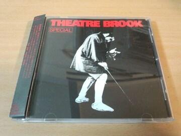 CD「スペシャル ザ・ベスト・オブ・シアターブルック」●