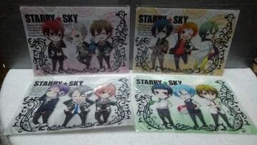 新品未開封 Starry☆Sky ミニクリアファイル [A〜D]