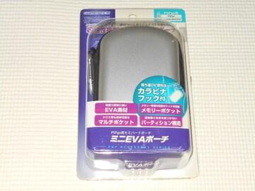 PSP★PSPgo用 セミハードポーチ ミニEVAポーチ シルバー