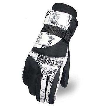 防撥水 防寒 スキー 手袋グローブ ホワイト