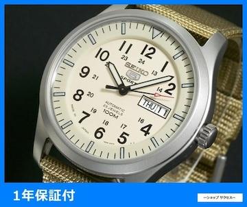新品 即買い■セイコー 自動巻き 腕時計 SNZG07J1