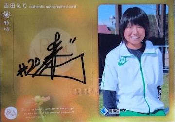 BBM.2012.リアルヴィーナス 吉田えり・直筆サインカード  52/60  野球ナックル姫