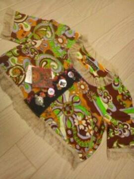 ●BACK ALLEY● オシャレ羽織り 110 新品