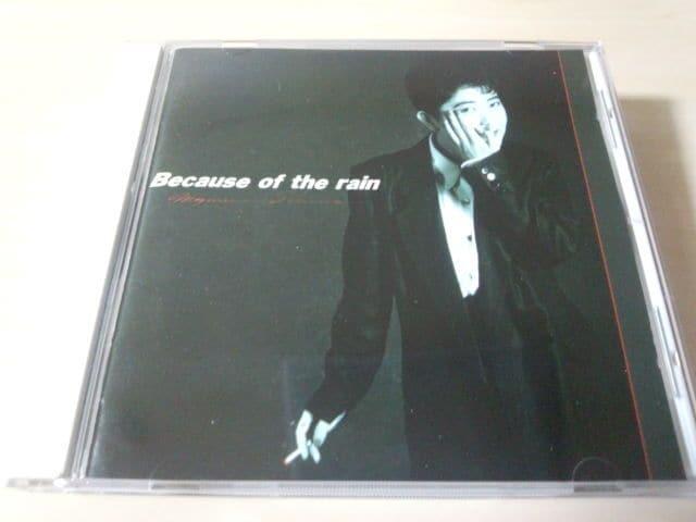 椎名恵CD「ビコーズ・オブ・ザ・レイン」廃盤●  < タレントグッズの