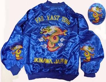 80sデッドストック s未使用スカジャン フル刺繍 FAREAST沖縄