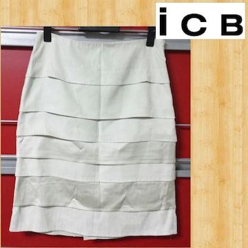 購入23000円 icb オンワード スカート 美品 アイシービー 11