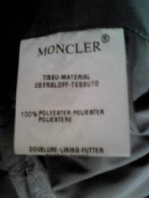 MONCLER グルノーブル 茶色 1 モンクレール ダウンジャケット < ブランドの