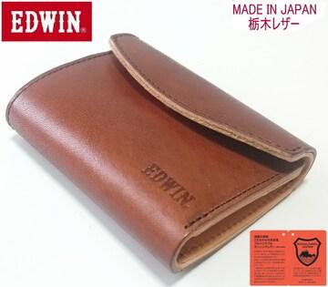送料無料 エドウィンEDWIN 栃木レザー三つ折り財布 日本製595-CC